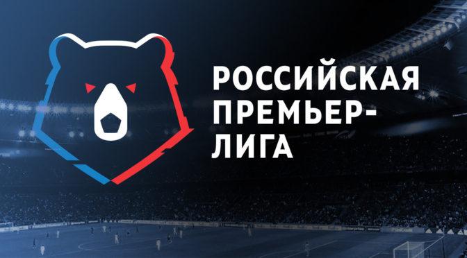 РФПЛ получила новый логотип стоимостью 4 млн. рублей
