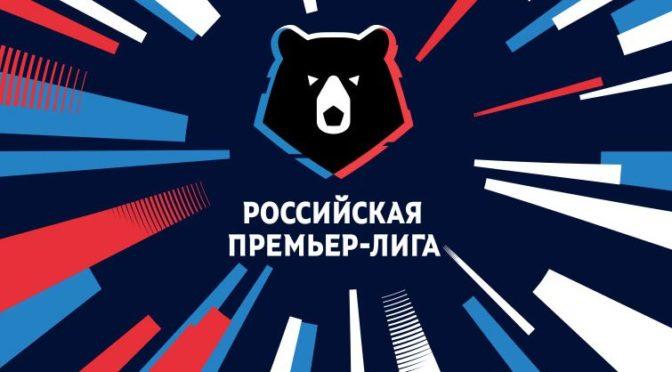Расписание матчей РФПЛ на 14, 15, 16 и 17 сентября