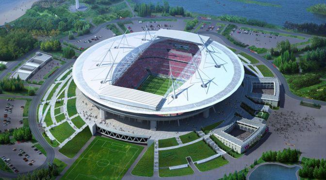 Стадион «Санкт-Петербург» («Зенит Арена», «Санкт-Петербруг Арена»)
