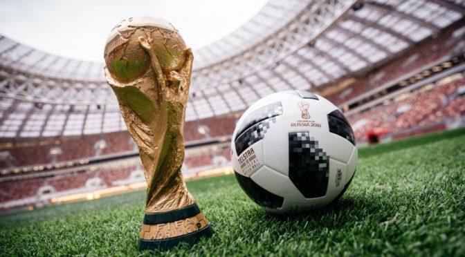 Официальный мяч ЧМ по футболу 2018 в России