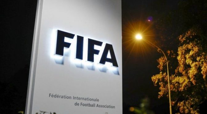 Обновлён рейтинг ФИФА. Сборная России поднялась вверх!
