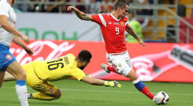 Фотоотчёт после матча Россия — Чехия