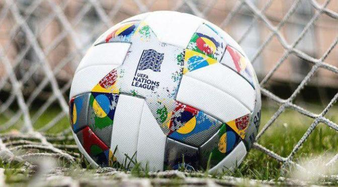 Официальный мяч Лиги наций УЕФА