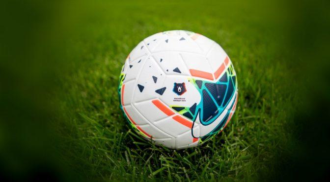 Официальный мяч РФПЛ на сезон 2019/2020