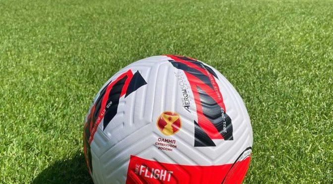 Официальный мяч РПЛ в сезоне-2021/22